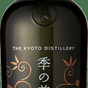 Ki No Bi Gin, Kyoto Dry Gin