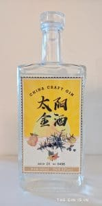 China Craft Gin